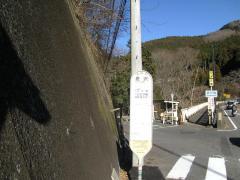 「底沢」バス停留所