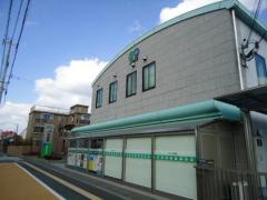 JA兵庫南荒井支店