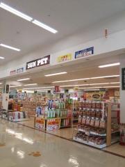 サンペット栗原志波姫店