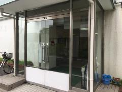 有澤総合病院