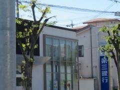第三銀行津駅西支店