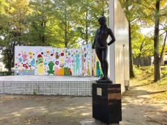 平和市民公園芝生広場