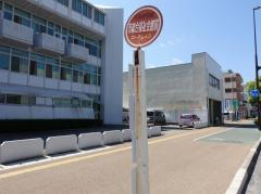 「市総合福祉会館前」バス停留所