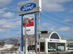 フォード北海道函館店