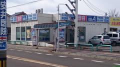 「松本2」バス停留所