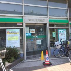 埼玉りそな銀行松原支店
