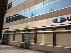 ユニプレス株式会社