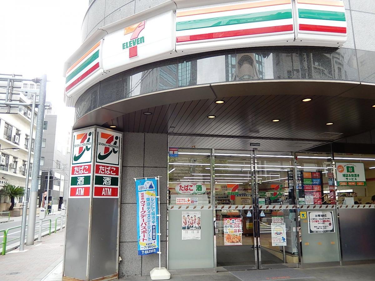 セブンイレブン神田専大通り店(千代田区)周辺の生活施設情報