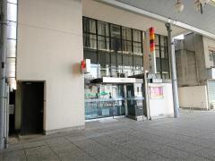 もみじ銀行尾道支店