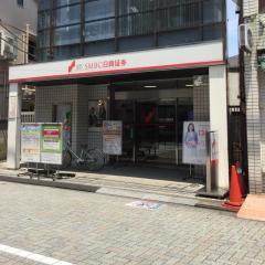 SMBC日興証券株式会社 浜田山支店
