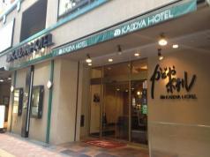 かどやホテル