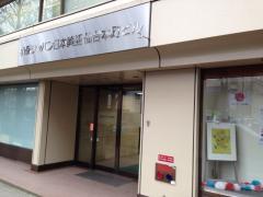 損害保険ジャパン日本興亜株式会社 仙台支社