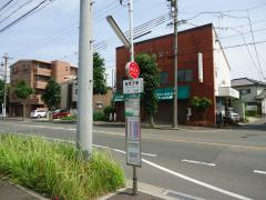 「南荒子駅」バス停留所