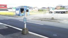 「福井(姫路市)」バス停留所