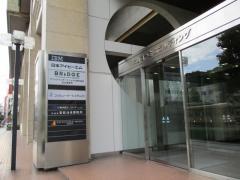 アストモスエネルギー株式会社 四国支店