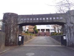 横浜桜陽高校
