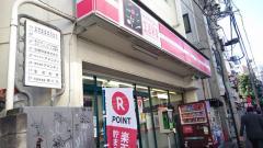 生活彩家御茶の水駅前店