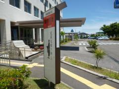 「総合庁舎」バス停留所