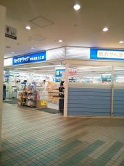 ハックドラッグ港北東急店