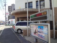 奈良市中央消防署