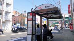 「尾頭橋」バス停留所