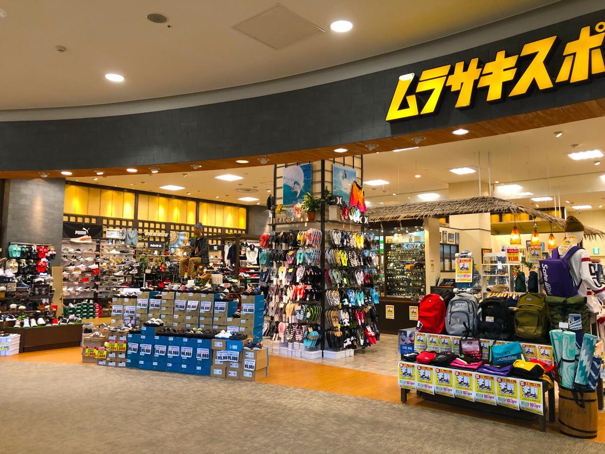 ムラサキスポーツ イオンモール木曽川店