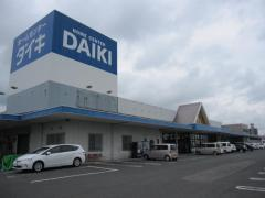 DCMダイキ国分寺店