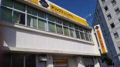 オリックスレンタカー敦賀駅前店