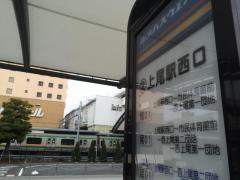 「上尾駅西口」バス停留所