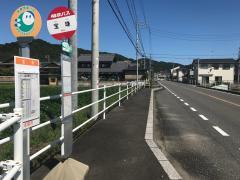 「宝珠」バス停留所