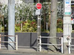 「上社西」バス停留所