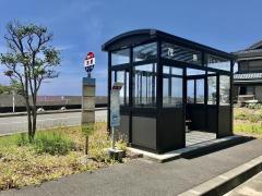 「茂原」バス停留所