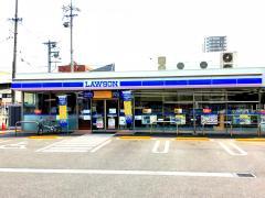 ローソン 熱田一番二丁目店