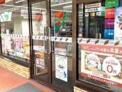 セブンイレブン 小田原お堀端店
