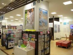 JTB仙台泉アリオ店