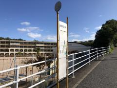 「美鈴が丘小学校」バス停留所