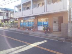 早川にしふな接骨院