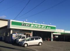 タイヤガーデン 富士宮