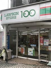 ローソンストア100 出戸駅前店