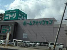 ニトリ 広島インター店
