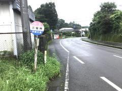 「三福神」バス停留所