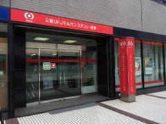 三菱UFJモルガンスタンレー証券株式会社 町田支店