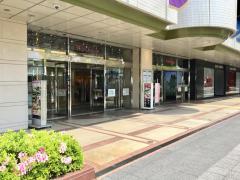 近鉄百貨店和歌山店