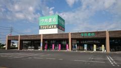 TSUTAYA出雲店
