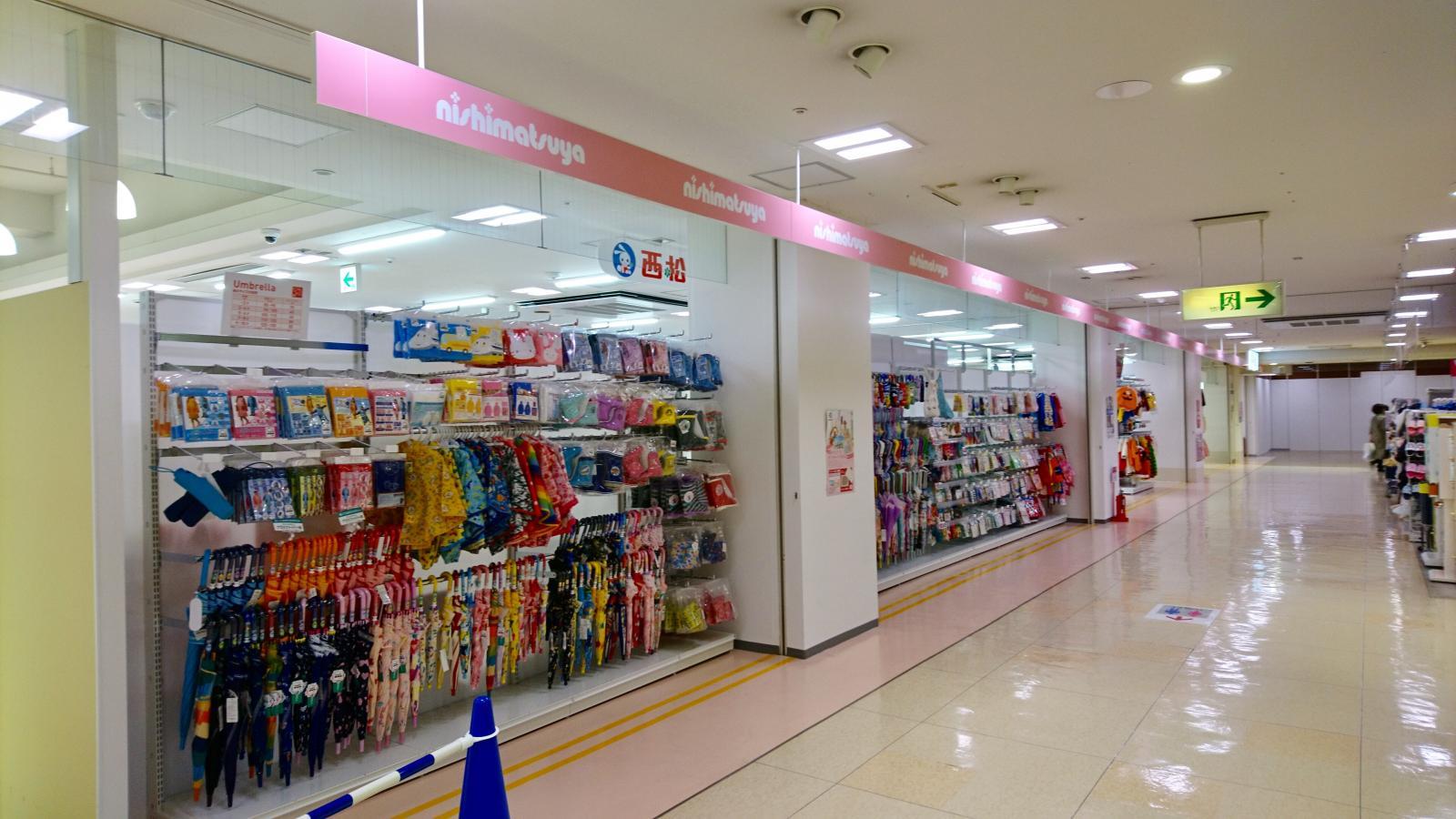 西松屋 イオン米子駅前店