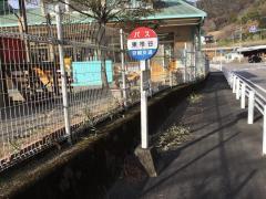 「東椎谷」バス停留所