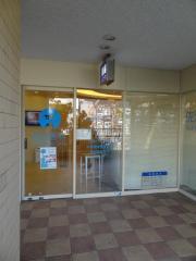 佐治歯科医院