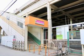 鎌ケ谷大仏駅