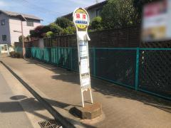 「猿渡」バス停留所