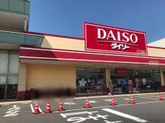 ザ・ダイソー ジーズ丸亀店